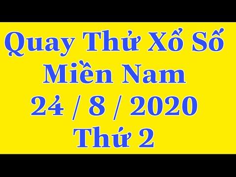 Quay Thử Kết Quả Xổ Số Miền Nam Hôm Nay Thứ 2 Ngày 24/8/2020| xosohomnay,xsmn,xosomiennam|@XEMXỔSỐTV